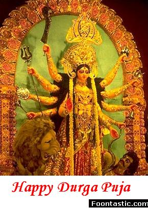 Orkut Durga Puja Comment: 2