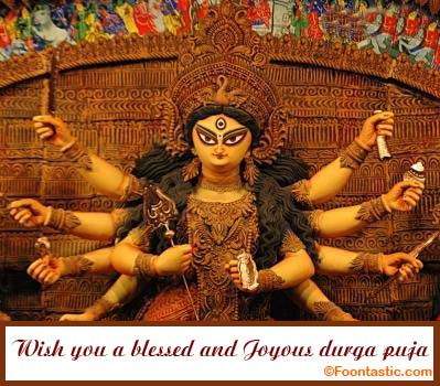 MySpace Durga Puja Comment: 1