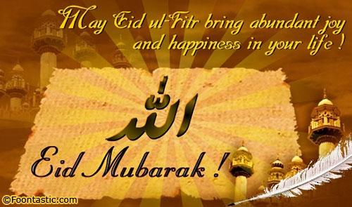 Orkut Eid Comment: 1