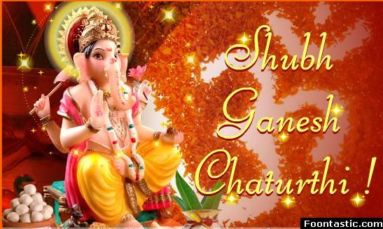 Orkut Ganesh Chaturthi Comment: 3