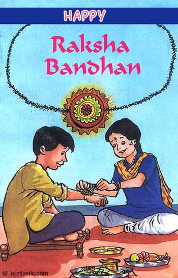 Orkut Raksha Bandhan Comment: 2